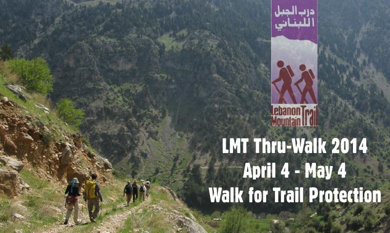Walk-thru for Water Conservation